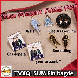 東方神起 [Something Pin & WITH Pin] ピンバッチ 公式グッズ TVXQ! Special Comeback Live DIYpin your present