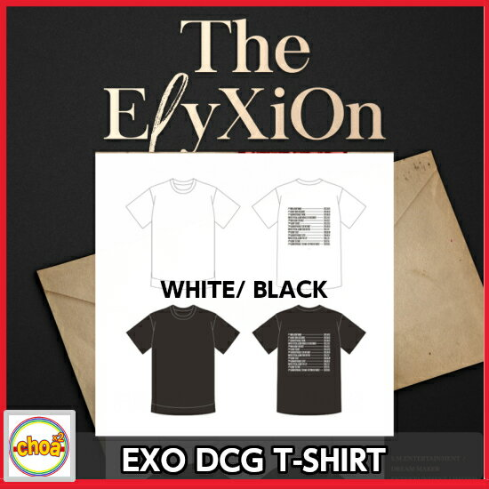 EXO The ElyXiOn OFFICIAL Tシャツ カラー選択 2017EXO The ElyXiOn OFFICIAL GOODS ソウルコンサート 公式グッズ