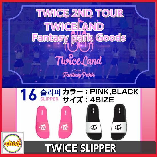 TWICE SLIPPER [TWICE 2ND TOUR TWICELAND Fantasy Park GOODS] 公式グッズ