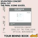 SEVENTEEN TOUR BEHIND BOOK 「 2018 SEVENTEEN CONCERT IDEAL CUT THE FINAL SCENE OFFICIAL GOODS」SVT 公式グッズ