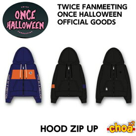 TWICE HOOD ZIP UP [TWICE 2018 ONCE HALOOWEEN FAN MEETING GOODS] 公式グッズ