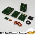 TWICE2019SEASON'SGREETINGSDVDコード1,3韓国版