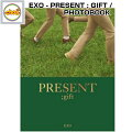 EXO-PRESENT;GIFT/PHOTOBOOK204p+postcard