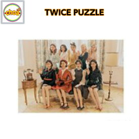 TWICE PUZZLE [TWICE FANMEETING ONCE HALLOWEEN 2 GOODS] TWICE 公式グッズ