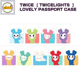 TWICE LOVELY PASSPORT CASE [TWICE WORLD TOUR 2019 'TWICELIGHTS' IN SEOUL GOODS] 公式グッズ