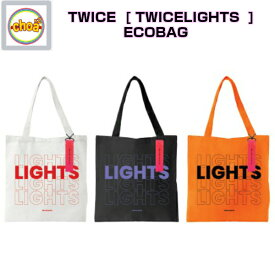 TWICE ECOBAG [TWICE WORLD TOUR 2019 'TWICELIGHTS' IN SEOUL GOODS] 公式グッズ