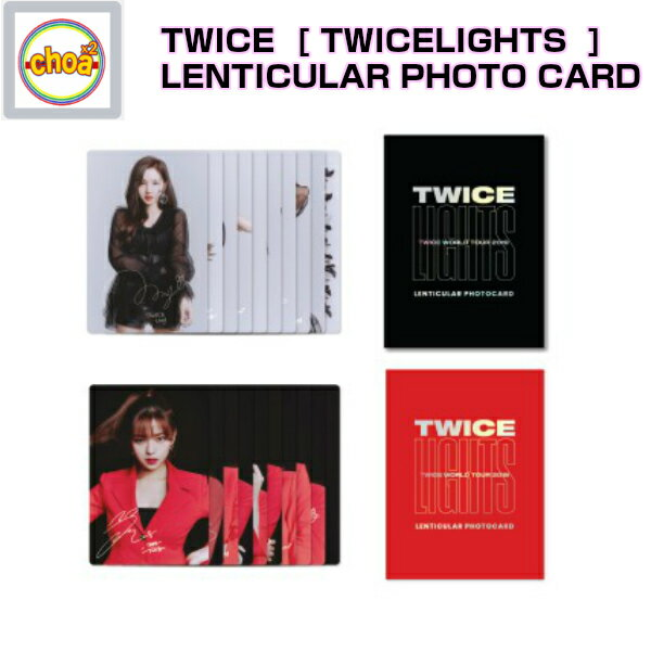 TWICE LENTICULAR PHOTO CARD [TWICE WORLD TOUR 2019 'TWICELIGHTS' IN SEOUL GOODS] 公式グッズ
