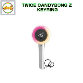 TWICE CANDYBONG Z KEYRING [Twaii's Shop IN SEOUL GOODS] 公式グッズ