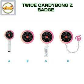 TWICE CANDYBONG Z BAGDE [Twaii's Shop IN SEOUL GOODS] 公式グッズ