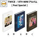 TWICE (トゥワイス)−THE 8TH MINI ALBUM [Feel Special ]全3種SET A+B+C