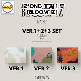 IZ*ONE- 正規1集 [BLOOM*IZ] VER.1+2+3 SET CD IZ*ONE ファースト・フルアルバム