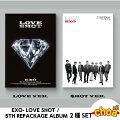 EXO-5THリパッケージ/[LOVESHOTALBUM]正規5集リパッケージCD