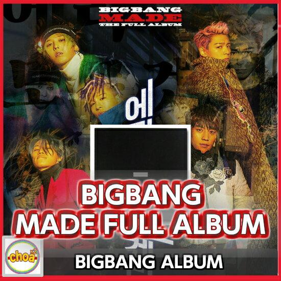【2次予約】BIGBANG (ビッグバン) - BIGBANG MADE FULL ALBUM CD 一般盤(ブックレット6種) + ポスター BIG BANG