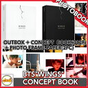 BTS WINGS CONCEPT BOOK 防弾少年団 bts WINGS アルバム制作メイキングフォトブック