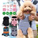 送料無料【CHO】犬 猫 抱っこひも ペット キャリーバッグ キャリー リュック おんぶひも 小型犬 中型犬 おしゃれ 散歩…