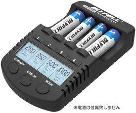 急速充電器 充電池用 エネループも1本から充電可 ニッケル水素充電池/ニカド充電池用(Ni-MH/CD)継ぎ足し 放電 途中から リフレッシュ機能搭載 単3/単4形 エネループなどメーカー電池も可 日本語説明書付き【DLYFULL NT1000 充電器】