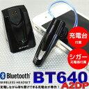 Bluetooth イヤホン ブルートゥース イヤホン ワイヤレス ヘッドセット ハンズフリー 片耳 車載 【 SEIWA セイワ BT640 】05P03Se...