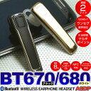 Bluetooth イヤホン ブルートゥース イヤホン ワイヤレス ヘッドセット ハンズフリー 片耳 2マイク ノイズキャンセル 【 SEIWA セイワ …