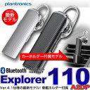 Bluetooth イヤホン ブルートゥース 軽量7.5gの片耳ヘッドセット カーベントクリップ付属 日本語ガイダンス ハンズフリー イヤホンマイ…