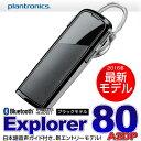 Bluetooth イヤホン ブルートゥース 軽量8gの片耳ヘッドセット 日本語ガイダンスで初めての方にも使いやすい ハンズフリー イヤホンマ…