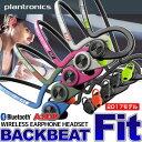 Bluetooth ワイヤレスイヤホン 耳かけ スポーツ利用 両耳ヤホン 撥水コートで汗など濡れに強い設計 ハンズフリー ヘッドセット 【 Plan…