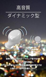 n|a05完全防水IPX7進化型フルペアリング自動接続完全ワイヤレスイヤホンTWSbluetooth5.0高性能アンテナ高性能集音マイク内蔵外音取込機能搭載超軽量4.5gハンズフリーステレオ通話高音質AACカナル型左右分離型両耳片耳ケース収納型自動充電送料無料