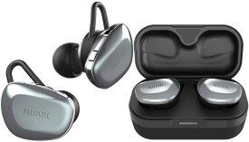 NUARL N6 TWS 完全ワイヤレスイヤホン 連続11時間再生(最大55時間再生) aptX対応 高音質HDSS採用 Bluetooth5.0 IPX4耐水 N6-SV(シルバー)