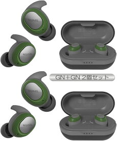 [スペシャル2個セット GN+GN アウトレット] NUARL 完全防水IPX7(水洗い可能) 完全ワイヤレスイヤホン 連続4時間再生(最大28時間再生) Bluetooth5.0 マイク・リモコン付 軽量4g NT100-GN(グリーン)+GN(グリーン) 送料無料【1年間メーカー保証付】