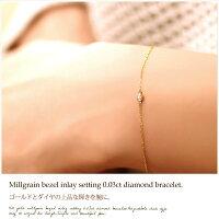 【ダイヤモンドブレスレット】ゴールド0.03ctダイヤモンドブレスレット華奢/一粒石/K10YGPGWG/ladies/bracelet
