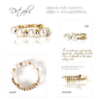 K18ゴールドアコヤパールスパイラルリング真珠指輪/K18あこや真珠