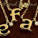 k18 ゴールド ダイヤモンド イニシャルネックレス イニシャル ネックレス ネームネックレス ペンダント 誕生日に/母の日18金 ダイア …