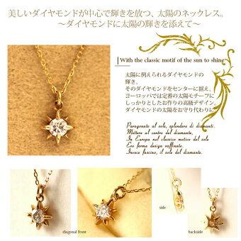 K18YGダイヤモンド0.1ctネックレス