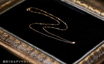 ダイヤモンドネックレスレディース女性/K18YG/PG/WG0.1ctダイヤモンドネックレスペンダント一粒ネックレスシンプル誕生日プレゼント結婚式記念日あす楽在庫有り