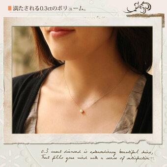 【ダイヤモンドネックレス】K18YG/PG/WG0.3ctUPフクリン裏クローバーネックレス