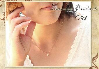 【ネックレスレディース】一粒ダイヤ/K18YG/PG/WG0.1ctダイヤモンドネックレスペンダントダイヤネックレスシンプル誕生日プレゼント結婚式記念日あす楽在庫有り