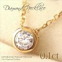 ゴールド ダイヤモンドネックレス・ダイヤモンドペンダント ネックレス クローバー