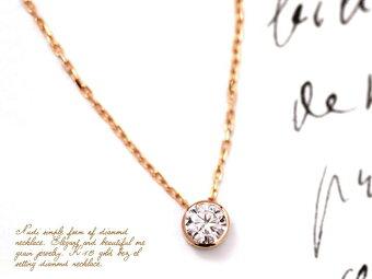 一粒ダイヤK18ゴールドダイヤモンドネックレス0.2ctダイヤモンドペンダント一粒18金プレゼントレディースシンプル【送料無料】