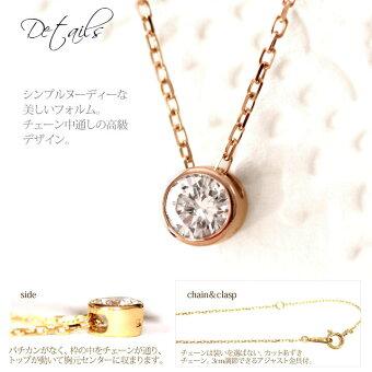 K18ダイヤモンドネックレス・0.2ctダイヤモンドペンダント/ダイヤネックレス