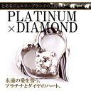 プラチナ/Pt900/850 0.1ct ダイヤモンド ペンダント/ネックレス/ハート/レディース/ギフト【送料無料】  -platinum diamond heart pt9…