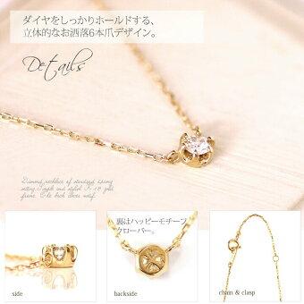K18YG0.1ctダイヤモンド6本爪ネックレス/ダイヤモンドペンダント/K18/18金/