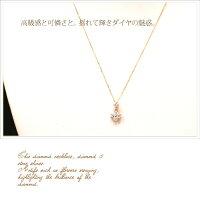K18PG0.3ctダイヤモンドネックレス/ペンダント
