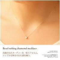 K18YG/PG/WG0.12ctダイヤモンドネックレス(裏猫足)/ペンダント_k18diamondnecklace