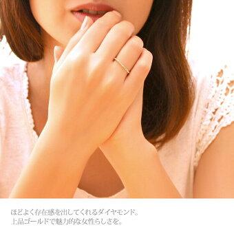 【ダイヤモンドリング】0.12ctK18YG/PG/WGダイヤモンドエタニティリング/指輪/18kエタニティーリング