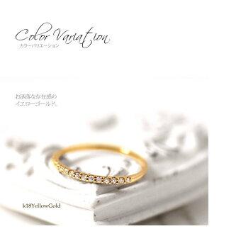 ダイヤモンドリングエタニティリング0.12ctK18ゴールド指輪レディースプレゼント誕生日シンプル18k18金ダイヤリングダイヤモンドリング在庫有り