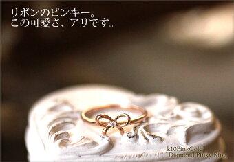 K10PGダイヤリボンピンキーリング/指輪/ゆびわ/1〜7号