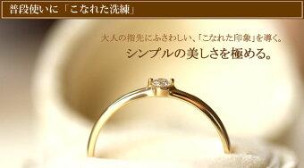 K10YG2本爪ダイヤモンドリング