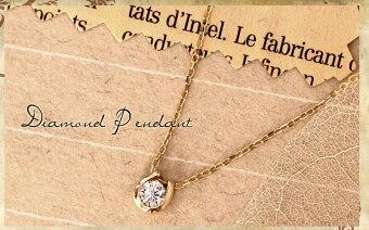 ダイヤモンドネックレス一粒ダイヤK18YG/PG/WG0.13ctダイヤモンド馬蹄ネックレスホースシュー18金ネックレス18kプレゼントレディース在庫有り