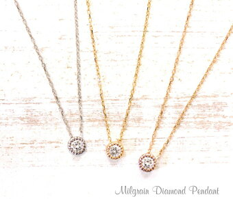 【ダイヤモンドネックレス】K18YG/PG/WG0.12ctダイヤモンドネックレス(ミル打ち)/ペンダント-k18yg/diamondnecklace