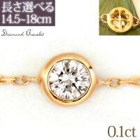 K18YG/PG/WG一粒ダイヤモンド0.1ct裏クローバーブレスレットdiamondbracelet
