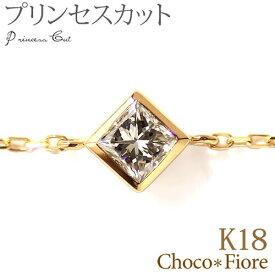 K18 ダイヤモンド 0.16ctUP プリンセスカット 裏クローバー ブレスレット YG/PG/WG /一粒ダイヤ/【送料無料】 一粒石シリーズ/18k ブレスレット/ladies/ bracelet/